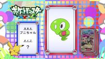 Pokémon Quiz XY093.png