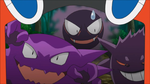 Laboratorio Professor Oak Gastly Haunter Gengar.png