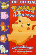 Prima Edizione Official Handbook.png