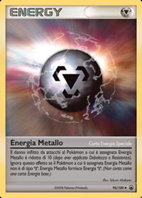 EnergiaMetalloAlbaSuprema95.png