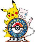 Logo Pokémon Center Tokyo DX.jpg