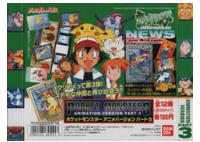 Manifesto pubblicitario in cartoncino delle Jumbo Carddass Pokémon Animation Version Parte 3 del 1998 della Bandai.png