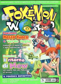 Rivista Pokémon World 49 - gennaio 2005 (Play Press).png