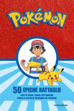 Pokémon 50 epiche battaglie.jpeg