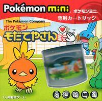 Pokémon Breeder mini.jpg