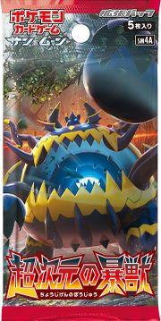 SM4A Ultradimensional Beasts pack.jpg