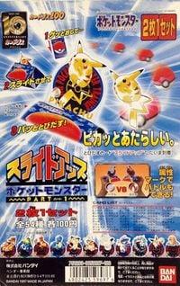 Manifesto pubblicitario in cartoncino delle 2-Pezzi 1-Set Carddass Slide Up Pokémon Parte 1 del 1997 della Bandai.jpg