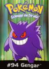 Cartolina PC0209 Pokémon 94 Gengar GB Posters.png