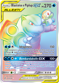 BlastoisePiplupGXEclissiCosmica253.png