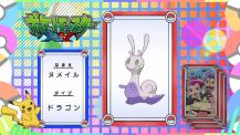 Pokémon Quiz XY065.png