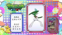 Pokémon Quiz XY084.png