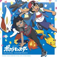 Pocket Monsters TV Anime Original Soundtrack.png