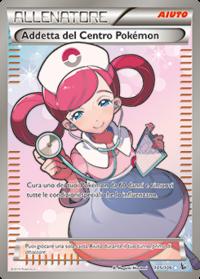 PokémonCenterLadyFlashfire105.png