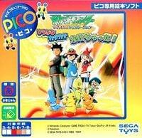 Pokemon AG Ive Begun Hiragana and Katakana.jpg