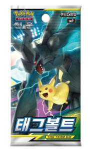 Busta Taegeu Bolteu Pikachu e Zekrom.png