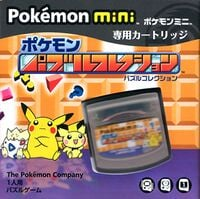 Pokémon Puzzle Collection.jpg