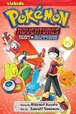 Pokémon Adventures VIZ volume 15.png