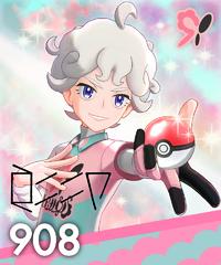 Card Lega Pokémon Beet rara.png