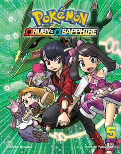 Pokémon Adventures ORAS VIZ volume 5.png
