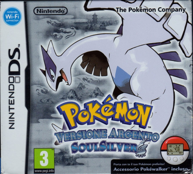 File:Pokemon Argento SoulSilver Boxart.png