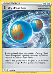 EnergiaColpoRapidoStilidiLotta140.jpg