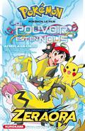 F21 manga cover FR.png