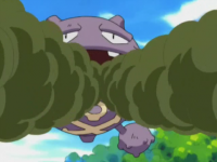 James Weezing Muro di Fumo.png