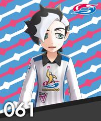 Card Lega Pokémon Ginepro rara.png