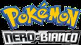 Pokémon: Nero e Bianco