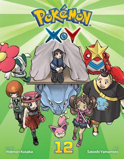 Pokémon Adventures XY VIZ volume 12.png
