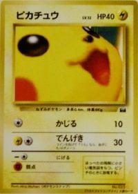 PikachuSnapBestPhotoContest.jpg
