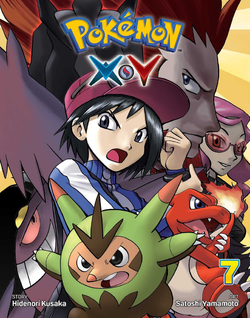 Pokémon Adventures XY VIZ volume 7.png