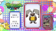 Pokémon Quiz XY087.png