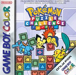 Puzzle Challenge Boxart.png