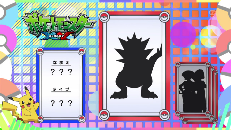File:Pokémon Quiz XY086.png