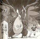 Akira MegaCharizard X LDK.png