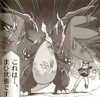 MegaCharizard X di Akira