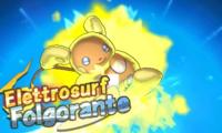 Elettrosurf Folgorante7.png