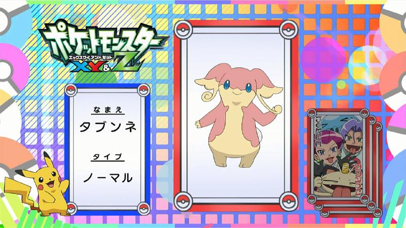 File:Pokémon Quiz XY095.png