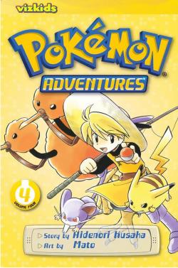 PokemonAdventures4.png