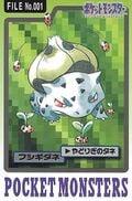 Bandai Bulbasaur card.jpg