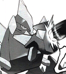 Gigalith di Komor Adventures.png